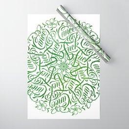 Fuck Cancer Mandala Wrapping Paper