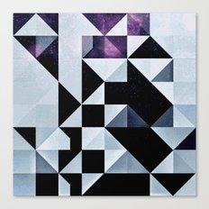 qyxt pixel Canvas Print