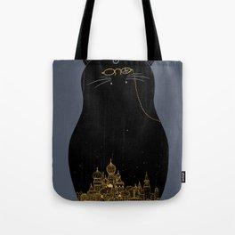the master & margarita Tote Bag