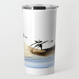 Going back home Travel Mug