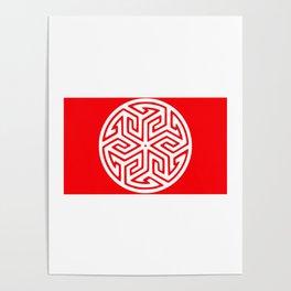 Ancient Arabian Symbol Poster