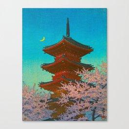 Vintage Japanese Woodblock Print Pastel Colors Blue pink Teal Shinto Shrine Cherry Blossom Tree Canvas Print
