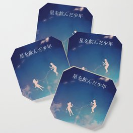 Strings of Fate Coaster