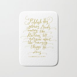 Bible Quote for Writers Calligraphy Bath Mat