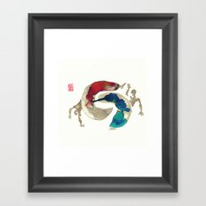 Capoeira 422 Framed Art Print