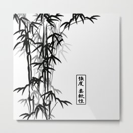 強度 柔軟性 (strength, flexibility) Metal Print