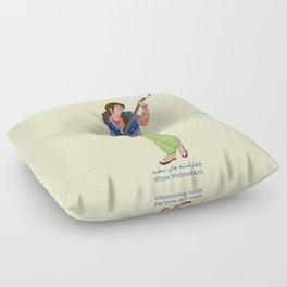 White Wednesdays Floor Pillow