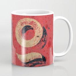 No non Red Coffee Mug
