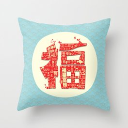 Lucky stars be with you. Throw Pillow