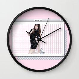 Hani.png Wall Clock