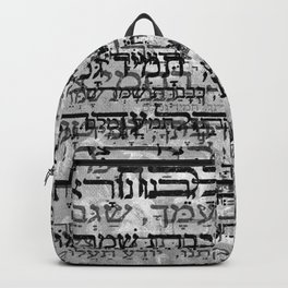 Hebrew Art Ana B'Ko'ach (A Kabbalistic Prayer) Jewish Spiritual Kabbalah Backpack