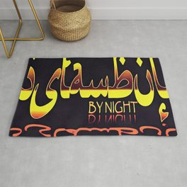 Istanbul By Night Skyline Cityscape Typography Rug
