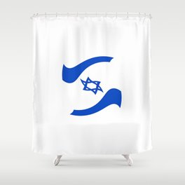 flag of israel 11- יִשְׂרָאֵל ,israeli,Herzl,Jerusalem,Hebrew,Judaism,jew,David,Salomon. Shower Curtain