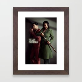 The Lady from Henan Framed Art Print