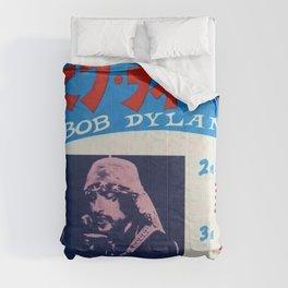 Rare Vintage Bob Dylan 1978 Tokyo, Japan Concert Poster Comforters