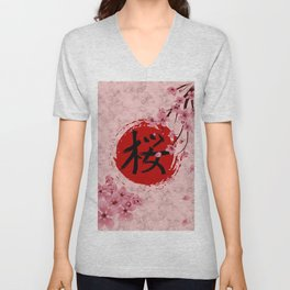 Blooming Sakura branches and red Sun Unisex V-Neck