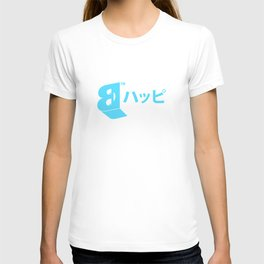 B-Happy #1 T-shirt