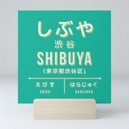 Retro Vintage Japan Train Station Sign - Shibuya Tokyo Green Mini Art Print