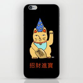 Phone Lucky Cat iPhone Skin