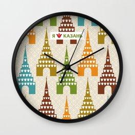 I love Kazan Wall Clock
