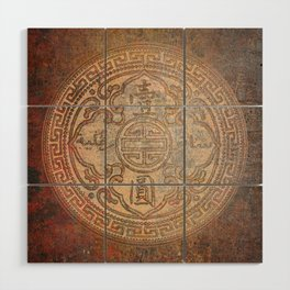 Antic Chinese Coin on Distressed Metallic Background Wood Wall Art