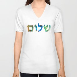 Shalom 15 by Sharon Cummings Unisex V-Neck