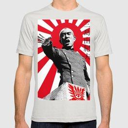 Yukio Mishima 三島 由紀夫  Rising Sun T-shirt