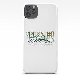Islamic Shahada (The Testimony of Faith) iPhone Case