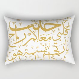 My Heart Is in aleppo Rectangular Pillow