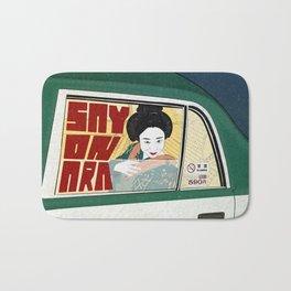 Sayonara #2 Bath Mat