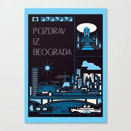 The Yugoslavian Vinyl Records Canvas Print