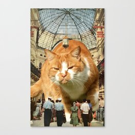 Mall Security Canvas Print