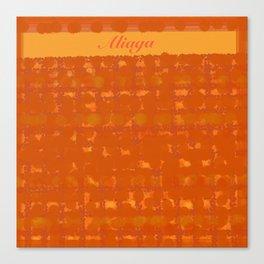 Aliaga Pillow Canvas Print