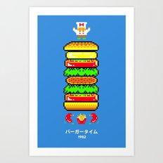 BurgerTime Art Print