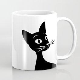 Meow Elegance Coffee Mug