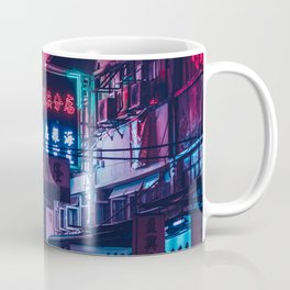 Virtual Reality Coffee Mug