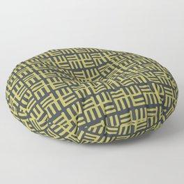 Tribal Afro Modern Symbols Floor Pillow
