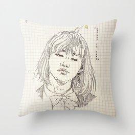 chicka yoongi Throw Pillow
