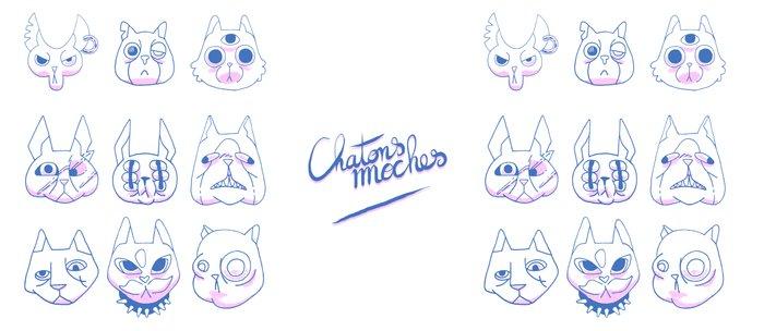 Chatons moches (Ugly Kitties) Coffee Mug