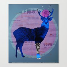 Deer China Cat - the year of the cat Canvas Print