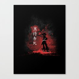 Black Samurai Red Death Canvas Print