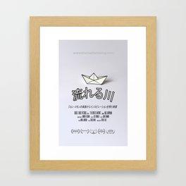 The River is Moving - Japanese Poster 02 Framed Art Print