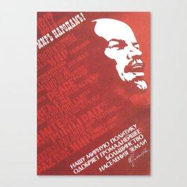 Russia, URSS Vintage, peace Canvas Print