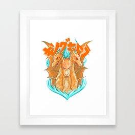 King Ghidorah! Framed Art Print