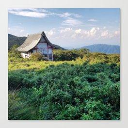 Japan: Mount Hakone Canvas Print