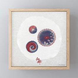 Wagasa (和傘 / Oil-paper umbrella) Framed Mini Art Print