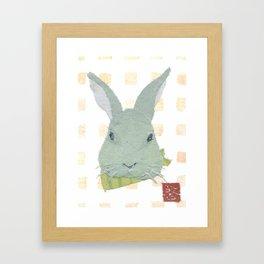Bunny, Rabbit, Gray, Modern Framed Art Print