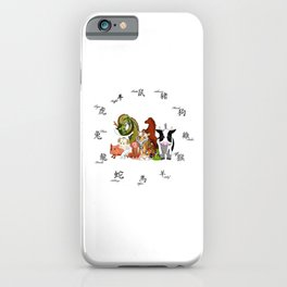 China Chinese Zodiac Holiday Dragon Asia iPhone Case