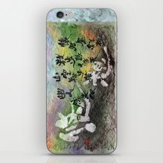 yuusou iPhone & iPod Skin