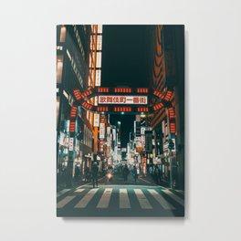 Japan street Metal Print